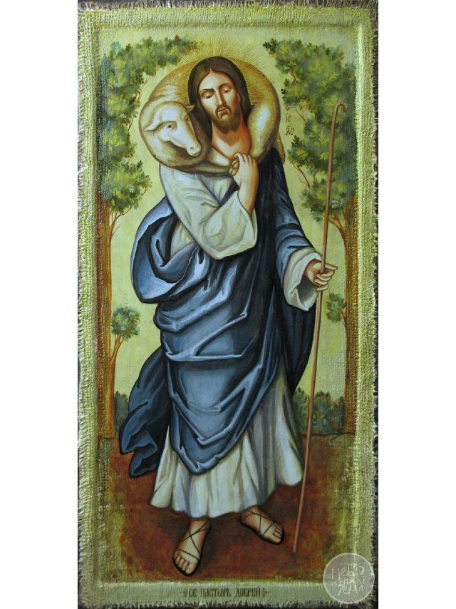 Образ Ісуса Христа доброго Пастиря