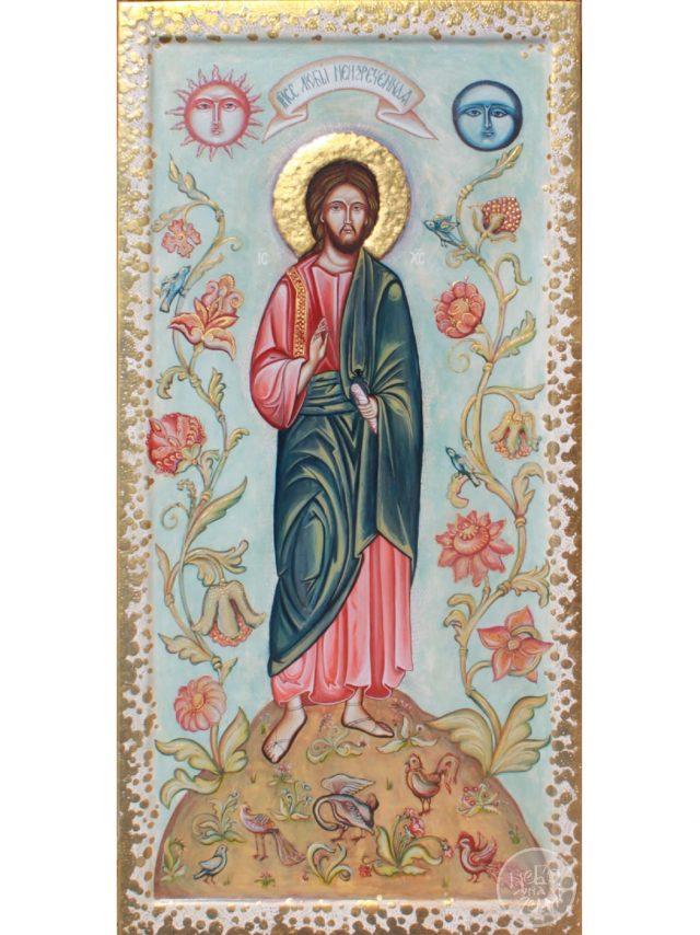 ікона Ісусе, Любове Невимовна