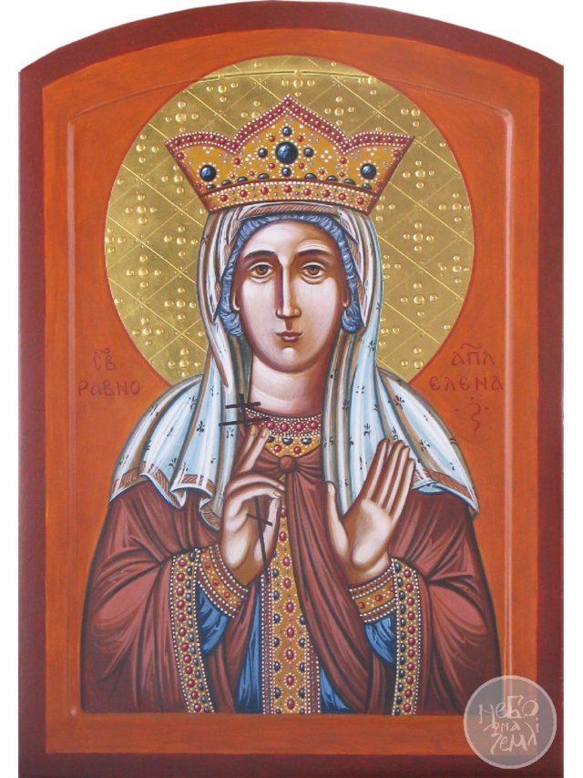 Свята рівноапостольна цариця Олена