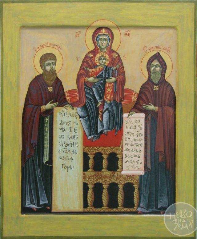 Пресвята Богородиця Свенська-Печерська
