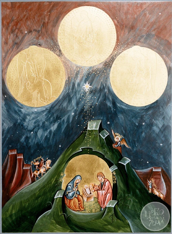 «Рождество Христово». Іконописная мастерсая «Небо на Земле»