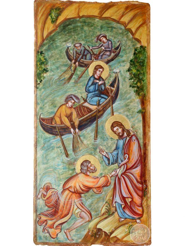 ікона Потопання апостола Петра
