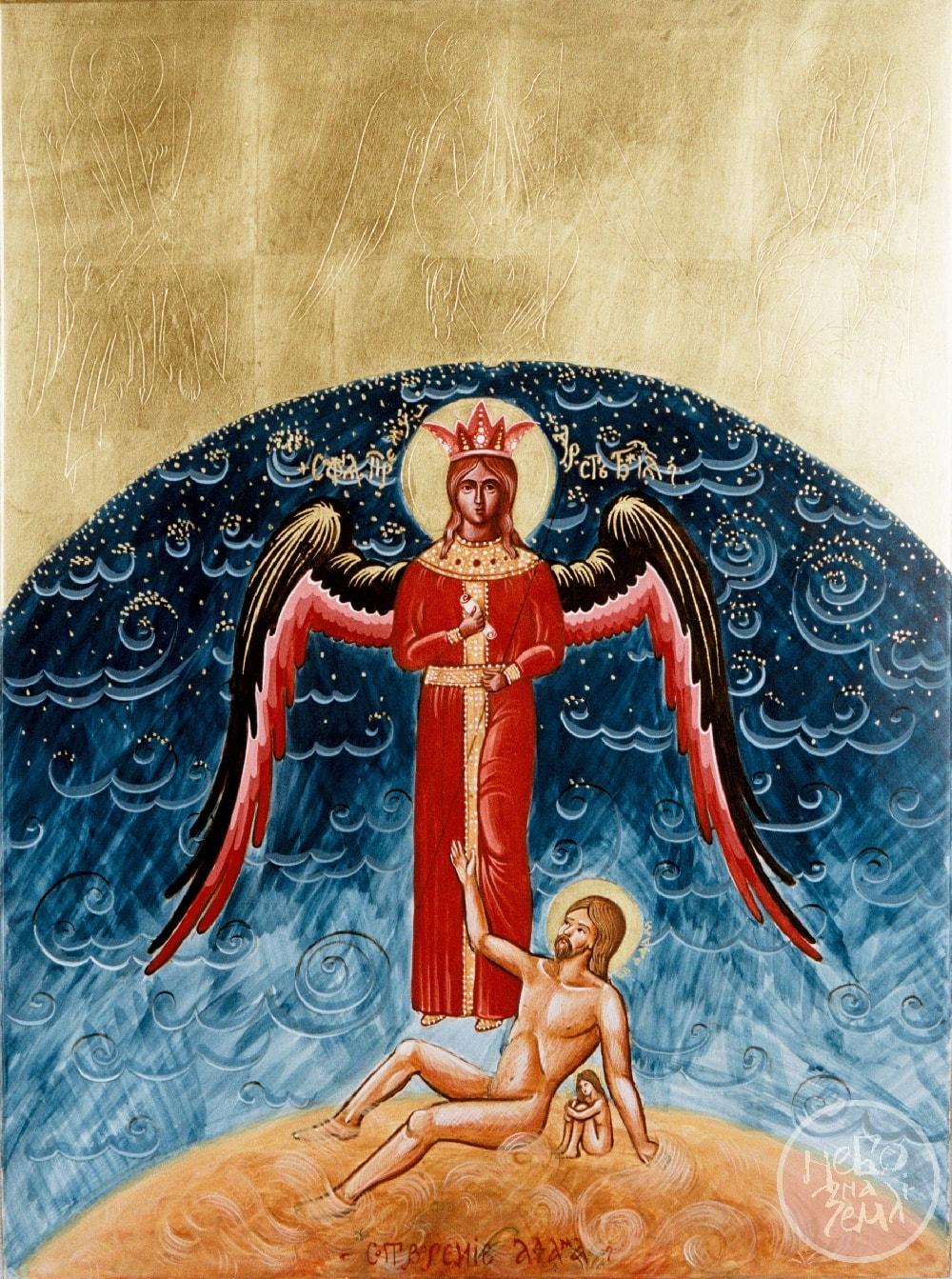 Сотворение Адама. «Небо на Земле».
