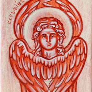 Дорожня ікона Серафим
