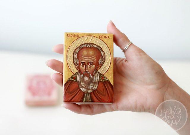 Дорожні ікони Святих