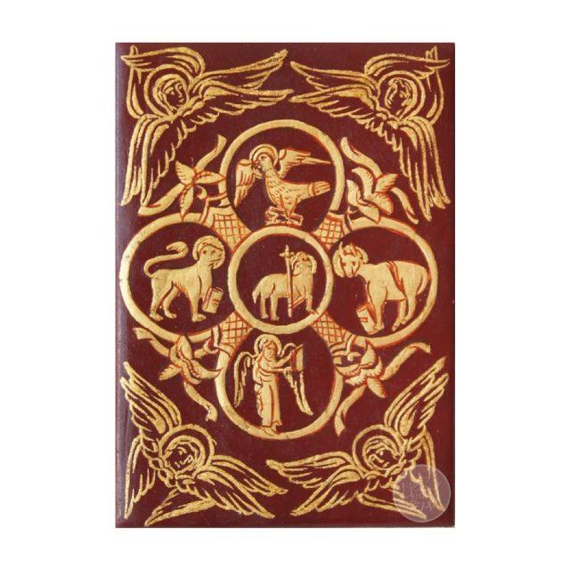 Дорожня ікона Агнець Божий з символами євангелістів