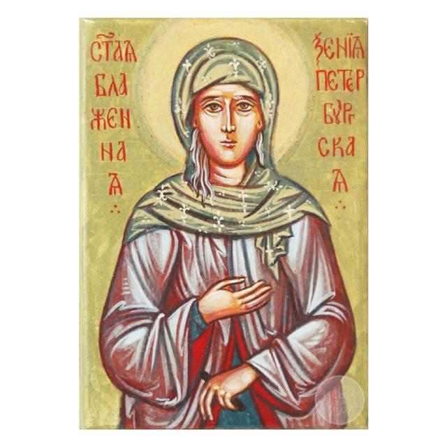 Дорожня ікона Святої блаженої Ксенії Петербурзької