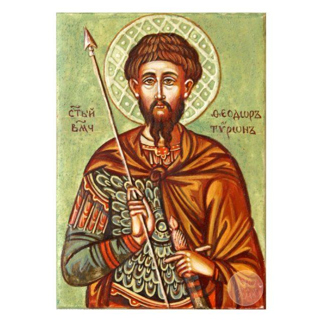 Дорожня ікона Святого мученика Феодора Тирона
