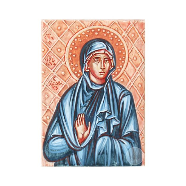Дорожня ікона Святої праведної Єлизавети