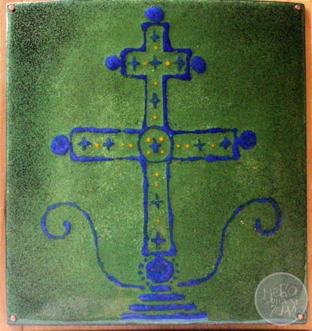 Хрест з підніжжям та перекладиною, гаряча емаль