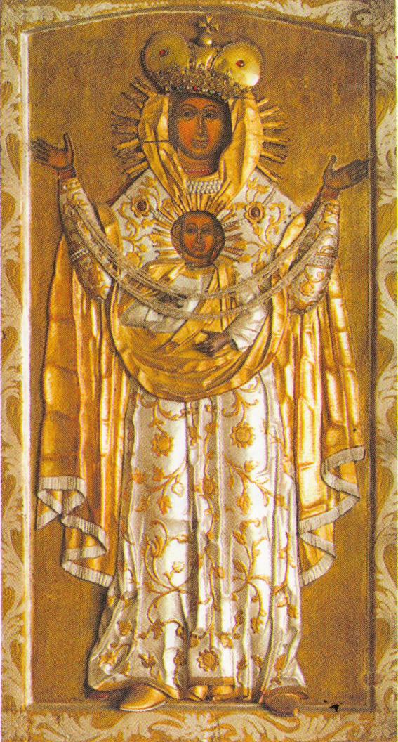 Чудотворна ікона Воплочення з церкви Всіх святих у Жидачеві
