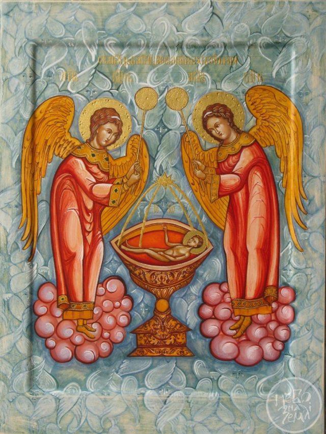ікона «Христос Агнец Божий»