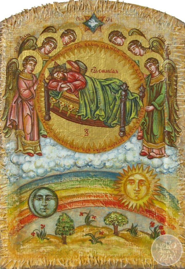 ікона «І відпочив Бог у дні сьомім»