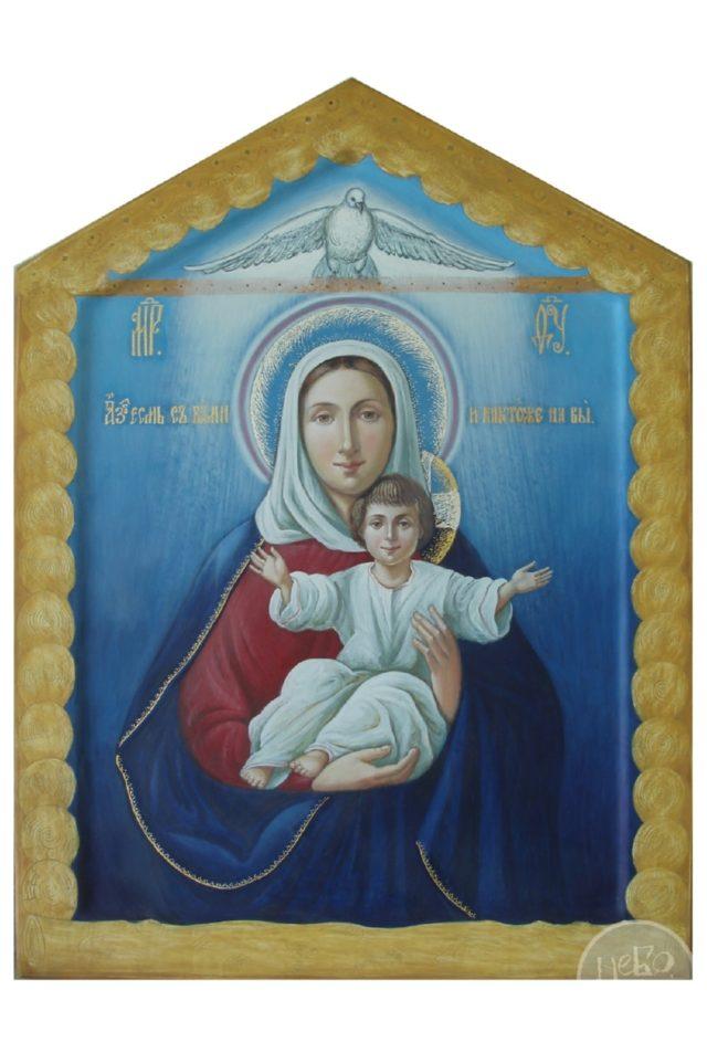 Ікона Пресвятої Богородиці «Я є з вами і ніхто проти вас»