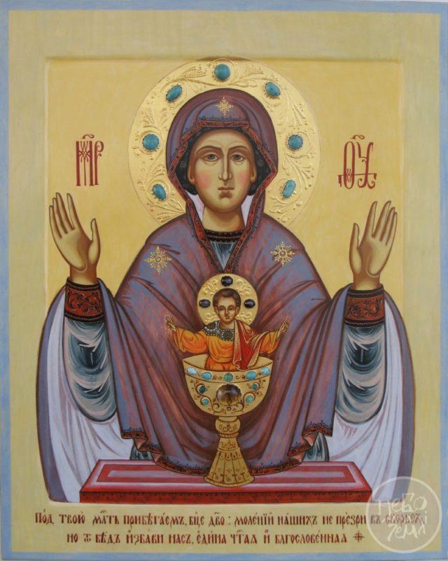 Ікона Пресвятої Богородиці «Навпивана Чаша»