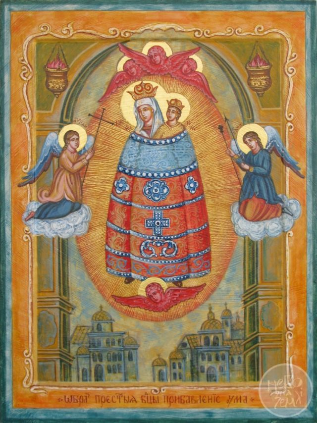 Ікона Богородиці «Подателька розуму»