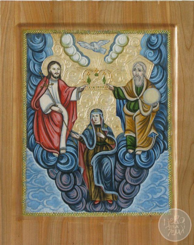 Коронування Пресвятої Богородиці