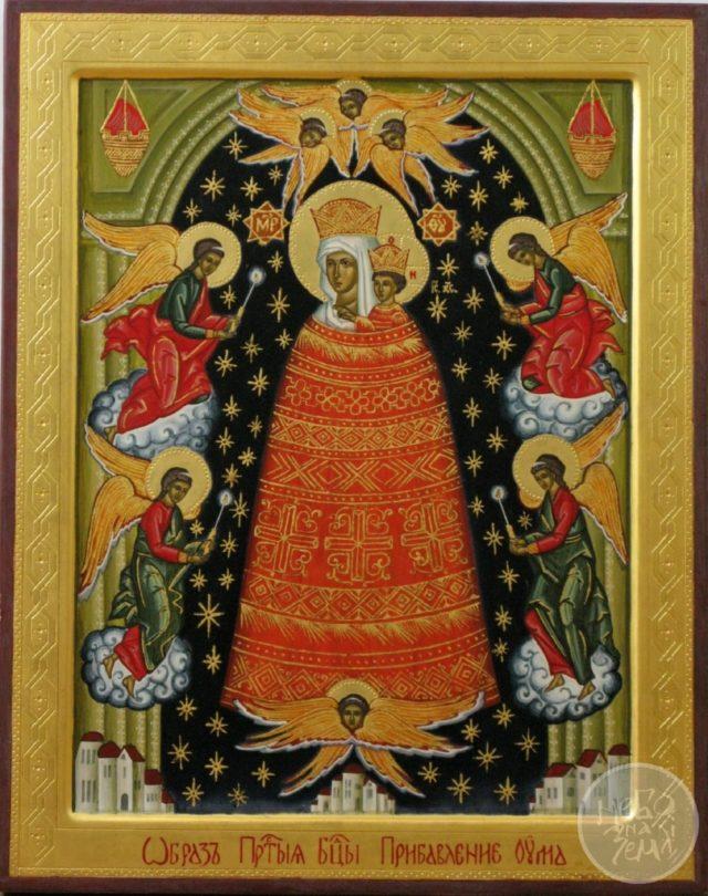 Ікона Богородиці «Прибавлення розуму»