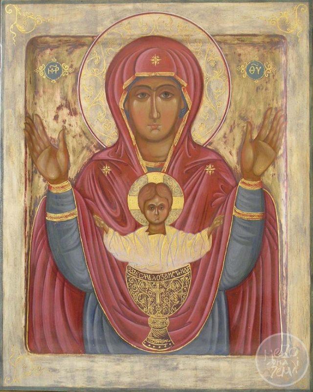 Ікона Пресвятої Богородиці «Неупиваєма Чаша»