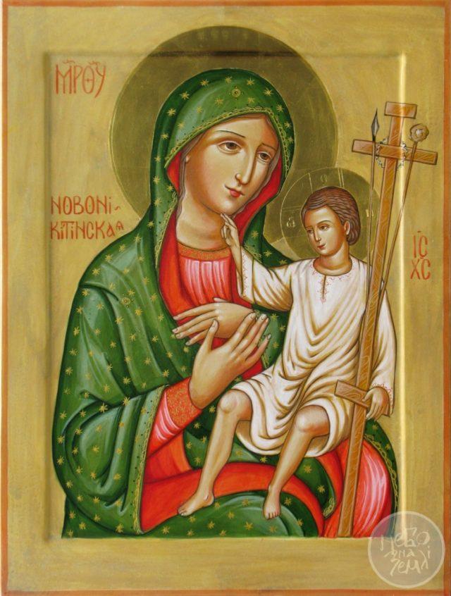 ікона Пресвятої БогородиціНовонікітська
