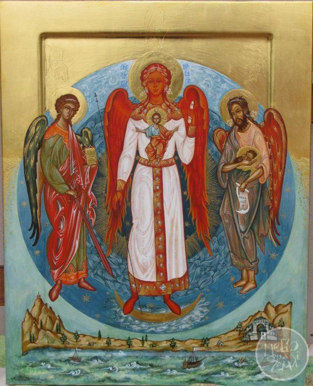 Ікона «Премудрість Божа, Софія»