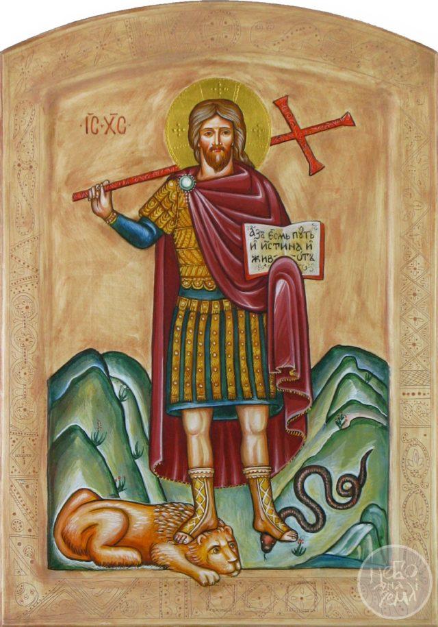 Ікона «Христос-Тріумфатор»