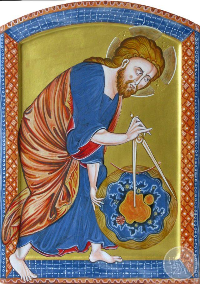 Ікона «Бог, що створює Всесвіт з допомогою циркуля»