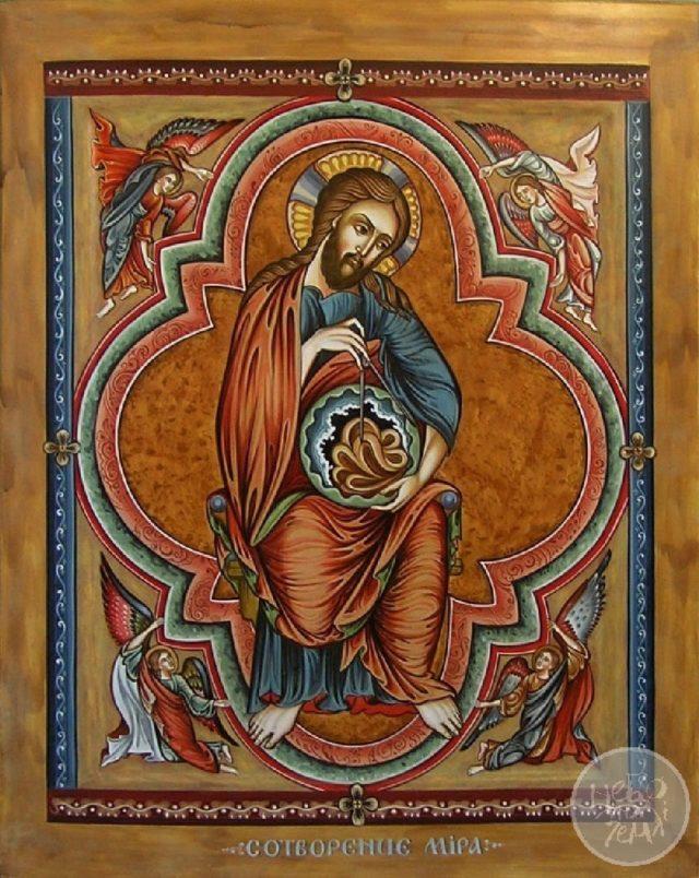 Образ «Бог, що створює Всесвіт з допомогою циркуля»