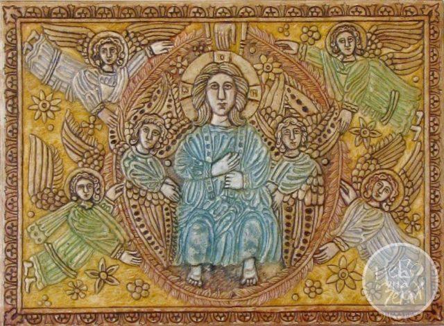 Ікона «Христос у славі»