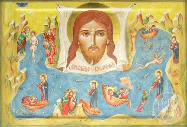 Ікона «Спас на водах»