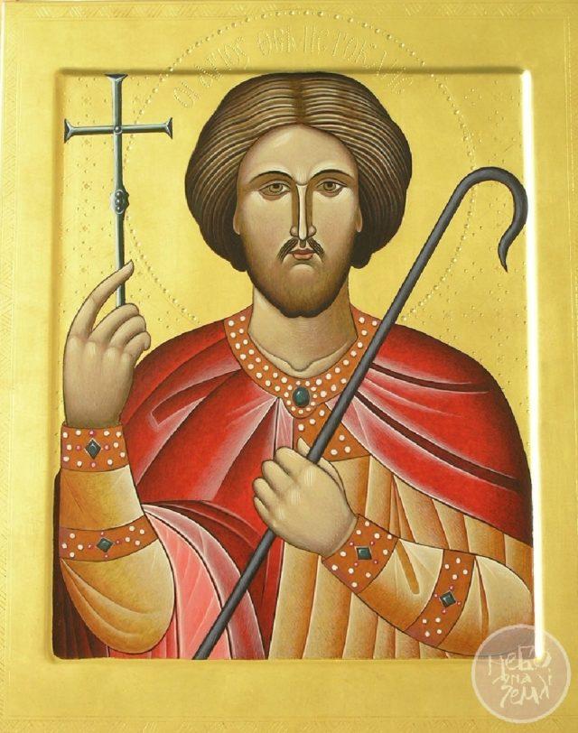 Святий мученик Фемістокл