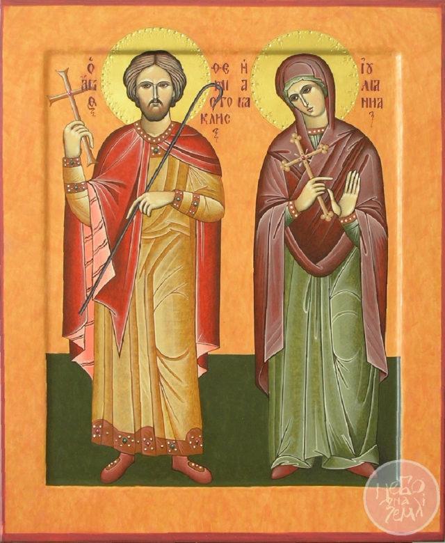 Святі мученикм Фемістокл та Іуліанія