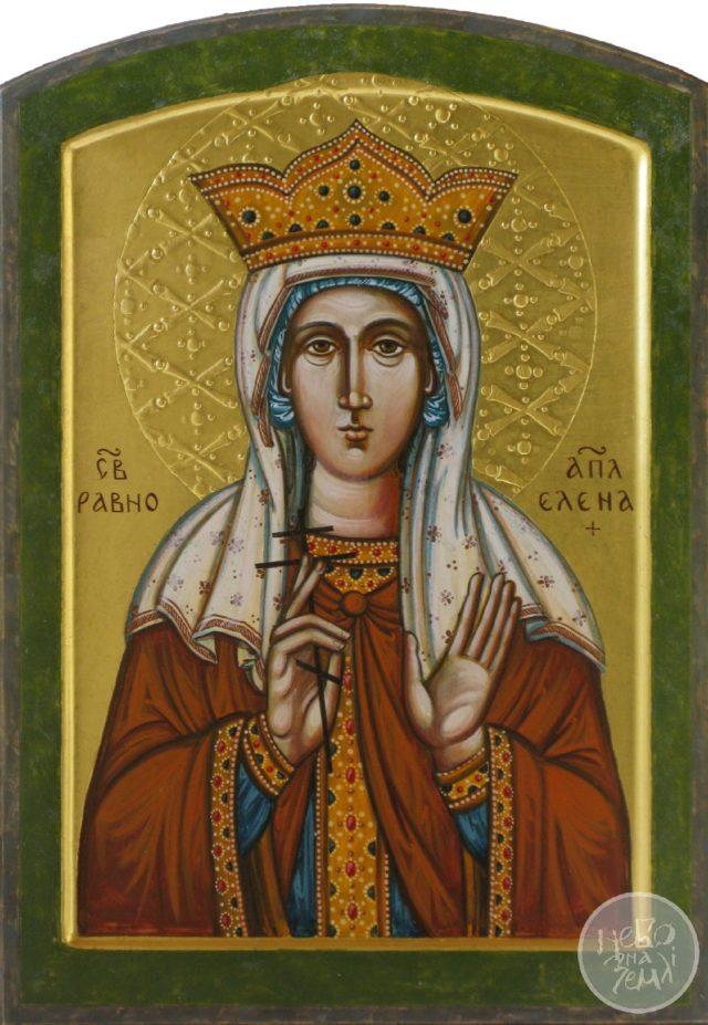 Ікона Святої рівноапостольної цариці Олені