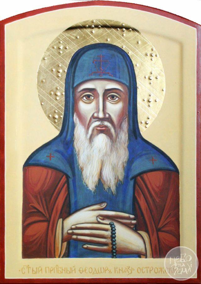 Преподобний Федір князь Острозький