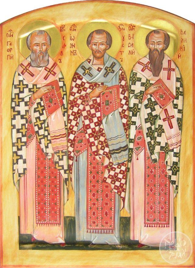 Ікона «Три святителі»